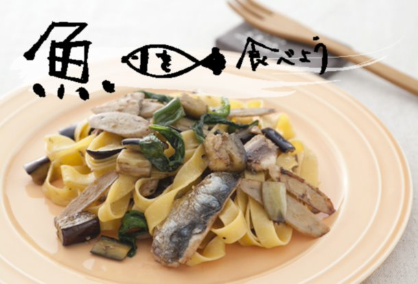 Chatレシピ「お魚を食べよう」